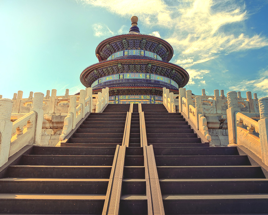 The Temple of Heaven from the bottom of the steps.