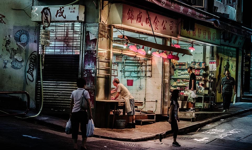 Hong Kong backstreets